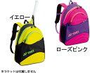 Yonex bag1589
