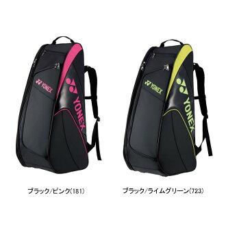 供尤尼克斯台灯包(有帆布背包)<网球2条使用的>BAG1739羽毛球网球拍包收藏rakeba YONEX2017年龄春夏季款