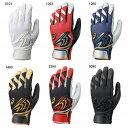 【在庫品】 アシックス ゴールドステージ スピードテック バッティング用手袋(両手) BEG15S 野球 ベースボール バッティンググローブ ベルト asics...