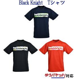 ブラックナイト BK Tシャツ T-9130 メンズ ユニセックス 2019SS バドミントン ゆうパケット(メール便)対応 クリアランス