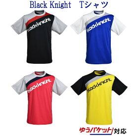 ブラックナイト BK Tシャツ T-9150TORG メンズ ユニセックス 2019SS バドミントン ゆうパケット(メール便)対応