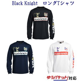 ブラックナイト BK ロングTシャツ T-9250 メンズ ユニセックス 2019AW バドミントン ロン t ゆうパケット(メール便)対応