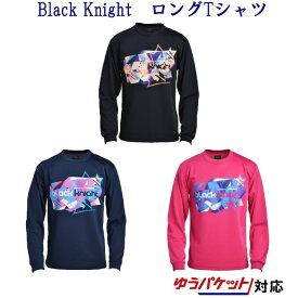 ブラックナイト BK ロングTシャツ T-9270 メンズ ユニセックス 2019AW バドミントン ロン t ゆうパケット(メール便)対応