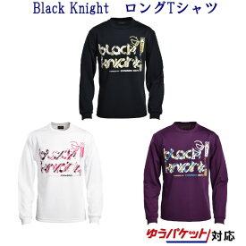 ブラックナイト BK ロングTシャツ T-9290 メンズ ユニセックス 2019AW バドミントン ロン t ゆうパケット(メール便)対応