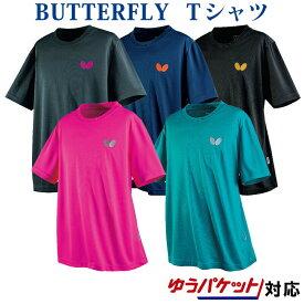 【取寄品】 バタフライ ウィンロゴ・Tシャツ 45230 卓球 19SS ユニセックス