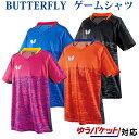 【取寄品】 バタフライ エルクレスト・シャツ 45440 卓球 19SS ユニセックス