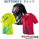 【取寄品】 バタフライ ラスネル・Tシャツ 45490 卓球 19SS ユニセックス