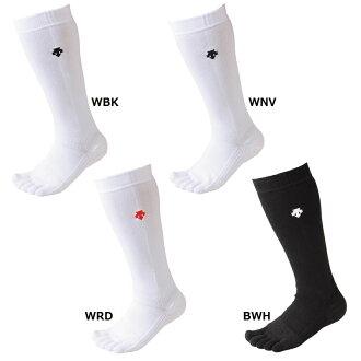 Descente 5部手指高統襪DVB-9542排球高統襪5部手指襪子Descente