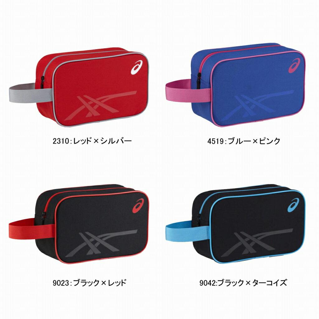 【在庫品】 アシックス SHOE BAG S EBA620 シューズバッグ ランニング ASICS 2016年モデル