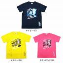 【在庫品】 ゴーセン 2016年夏企画バドミントンTシャツ Strong Heart J16P20 ユニセックス Tシャツ バドミントン 半袖