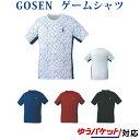 6%OFFクーポン配布中 ゴーセン ゲームシャツ T1904 メンズ ジュニア 2019SS バドミントン テニス ゆうパケット(メール…