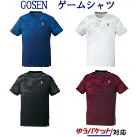 ゴーセン ゲームシャツ T1912 メンズ 2019SS バドミントン テニス ソフトテニス ゆうパケット(メール便)対応 2019最新 2019春夏