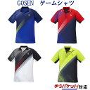 ゴーセン ユニゲームシャツ T1940 メンズ ジュニア 2019AW バドミントン テニス ソフトテニス ゆうパケット(…