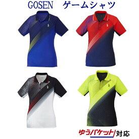 ゴーセン ゲームシャツ T1941 レディース 2019AW バドミントン テニス ソフトテニス ゆうパケット(メール便)対応 半袖