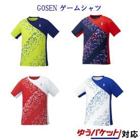 ゴーセン ユニゲームシャツ T1942 メンズ ジュニア 2019AW バドミントン テニス ソフトテニス ゆうパケット(メール便)対象 半袖