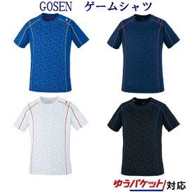 ゴーセン ユニゲームシャツ T2006 メンズ ユニセックス 2020SS バドミントン テニス ソフトテニス ゆうパケット(メール便)対応