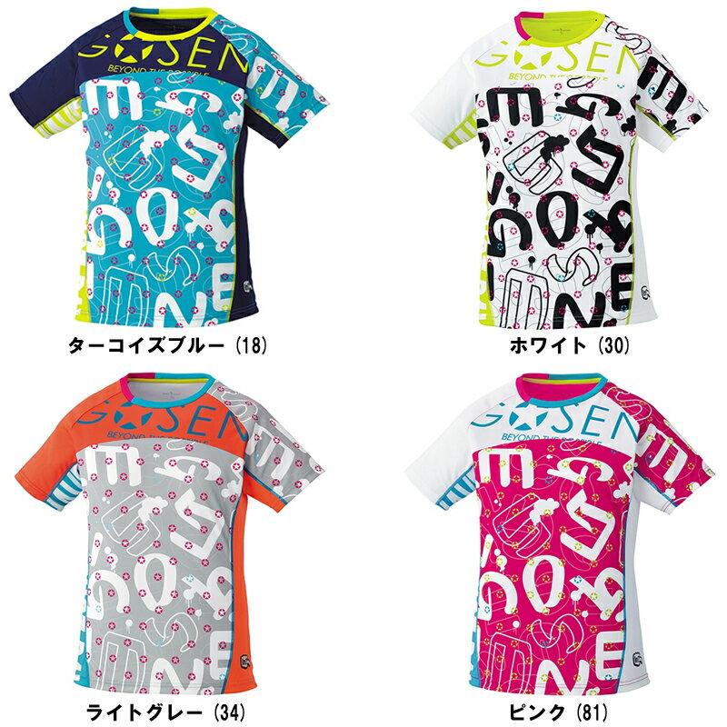 【在庫品】 ゴーセン レディース ファンプラシャツUT1701バドミントン テニス ソフトテニス Tシャツ 半袖 レディース GOSEN 2017SS ゆうパケット(メール便)対応