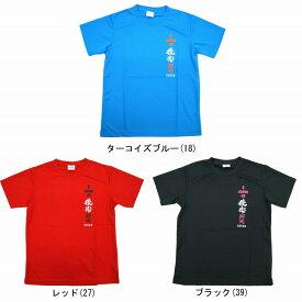 ゴーセン 2016年夏企画ソフトテニスTシャツ 前衛アタック J16P16 ユニセックス Tシャツ ソフトテニス