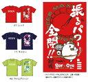 【在庫品】ゴーセン 2017年春企画ソフトテニスTシャツ フルパワー全開 J17P02 ユニセックス Tシャツ 軟式テニス