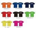 【在庫品】ゴーセン 2017年春企画Tシャツ ワンポイントロゴ(半袖) J17P06 ユニセックス Tシャツ バドミントン テニス