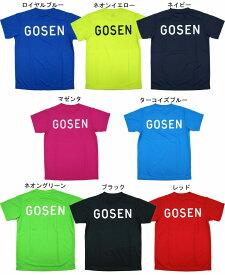 ゴーセン 2017年夏企画Tシャツ ワンポイントロゴ(半袖) J17P17 ユニセックス Tシャツ バドミントン ソフトテニス 硬式テニス GOSEN 2017SS ゆうパケット(メール便)対応