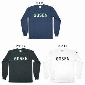 ゴーセン 2017年夏企画Tシャツ ロングスリーブロゴ J17P18 ユニセックス Tシャツ バドミントン テニス GOSEN 2017SS ゆうパケット(メール便)対応 ラッキーシール対応