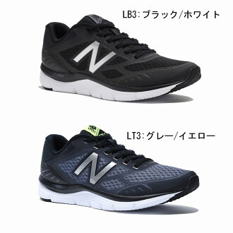New Balance M775 running shoes jogathon New Balance spring of 2017 summer model