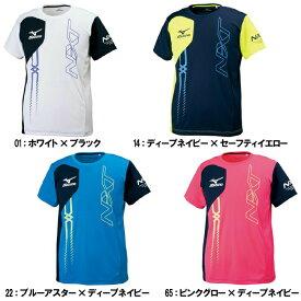 【在庫品】 ミズノ N-XT Tシャツ 32JA7520トレーニング ウエア 半袖 メンズ ユニセックス mizuno 2017AW 展示会限定ゆうパケット(メール便)対応 m2off