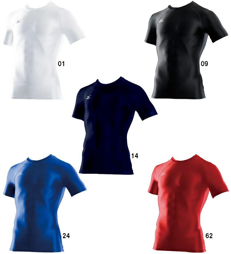 【取寄品】 ミズノバイオギアシャツ(丸首半袖)A60BS356 バドミントン テニス スポーツウエア インナーメンズ 男性用 MIZUNO ゆうパケット対応