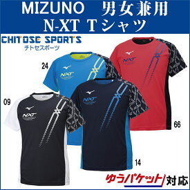 ミズノ N-XT Tシャツ 32JA8025 メンズ 2018SS バドミントン テニス ソフトテニス ゆうパケット(メール便)対応