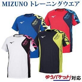 ミズノ N-XT Tシャツ 32JA8520 メンズ 2018AW トレーニング ゆうパケット(メール便)対応 2018新製品 2018秋冬