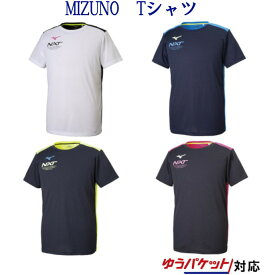 ミズノ N-XT Tシャツ 32JA9215 メンズ 2019SS トレーニング スポーツ ゆうパケット(メール便)対応 2019最新 2019春夏