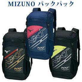 ミズノ N-XT バックパック 33JD8500 30L ユニセックス 2018AW トレーニング スポーツバッグ