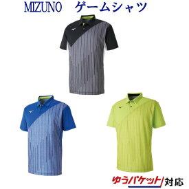ミズノ ゲームシャツ 62JA9002 メンズ 2019SS バドミントン テニス ソフトテニス ゆうパケット(メール便)対応 2019最新 2019春夏
