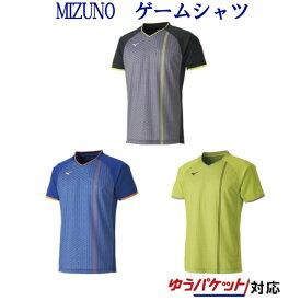 ミズノ ゲームシャツ 62JA9007 メンズ 2019SS バドミントン テニス ソフトテニス ゆうパケット(メール便)対応 2019最新 2019春夏