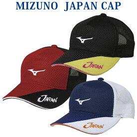 ミズノ JAPAN CAP 62JW9X01 2019SS ソフトテニス 2019最新 2019春夏