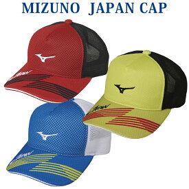 ミズノ JAPAN CAP 62JW9X03 2019SS ソフトテニス 2019最新 2019春夏