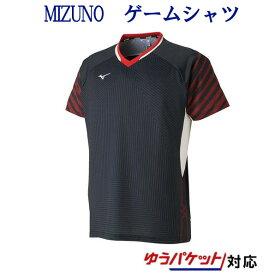 ミズノ ゲームシャツ(日本ユニシス着用モデル) 72MA9001 メンズ 2019SS バドミントン テニス ソフトテニス ゆうパケット(メール便)対応 2019最新 2019春夏