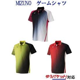 ミズノ ゲームシャツ 62JA9004 メンズ ユニセックス 2019SS バドミントン テニス ソフトテニス ゆうパケット(メール便)対応 2019最新 2019春夏
