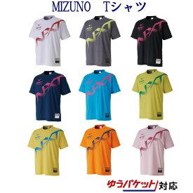 400円OFFクーポン配布中 ミズノ NXT Tシャツ 62JA9Z53 メンズ ユニセックス 2019AW バドミントン テニス ソフトテニス ゆうパケット(メール便)対応 半袖