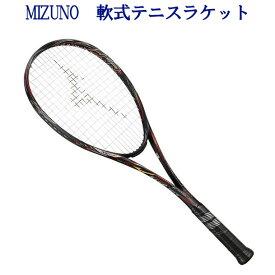 ミズノ スカッドプロR 63JTN95109 2019AW ソフトテニス ラケット テニスラケット あす楽北海道