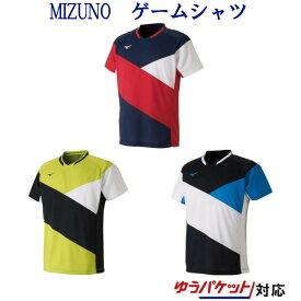 ミズノ ドライサイエンスゲームシャツ 72MA9011 メンズ ユニセックス 2019SS バドミントン テニス ソフトテニス ゆうパケット(メール便)対応 2019最新 2019春夏