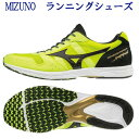 ミズノ ウェーブエンペラー JAPAN 4 U1GD192002 メンズ ユニセックス 2019AW ランニング