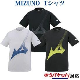 ミズノ BIGロゴTシャツ 32JA0420 ジュニア 2020SS ゆうパケット(メール便)対応
