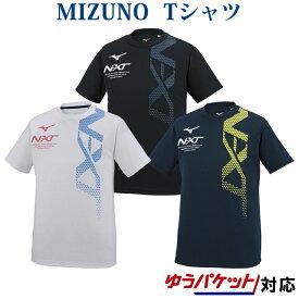 ミズノ N-XT Tシャツ 32JA0422 ジュニア 2020SS ゆうパケット(メール便)対応
