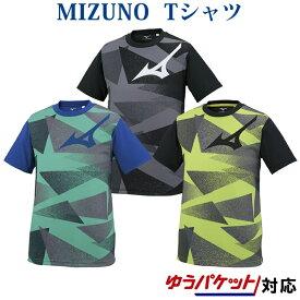ミズノ グラフィックTシャツ 32JA0425 ジュニア 2020SS ゆうパケット(メール便)対応