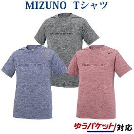 ミズノ Tシャツ 32JA0427 ジュニア 2020SS ゆうパケット(メール便)対応