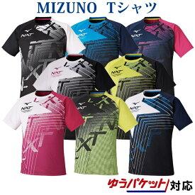 ミズノ N-XT Tシャツ 62JA0Z51 ユニセックス 2020AW スポーツ ゆうパケット(メール便)対応