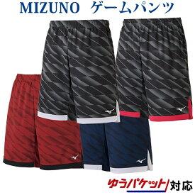 ミズノ ゲームパンツ 62JB0002 メンズ 2020SS バドミントン テニス ソフトテニス ゆうパケット(メール便)対応