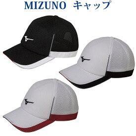 ミズノ キャップ 62JW0001 2020SS テニス ソフトテニス 2020最新 2020春夏